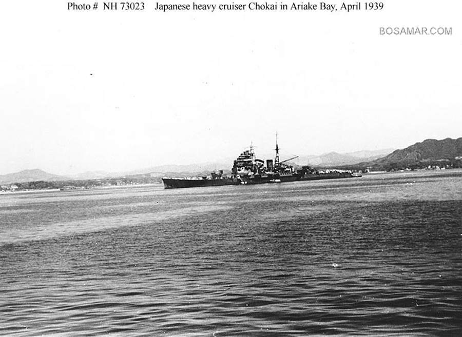 h73023_Chokai_Ariake_Bay_April_1939.jpg
